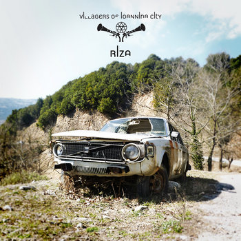 riza cover art