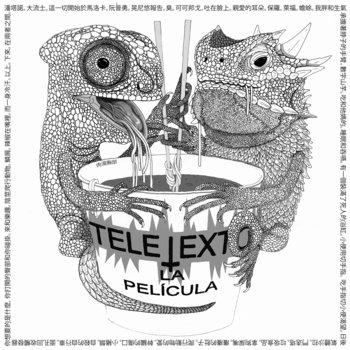 La Película cover art