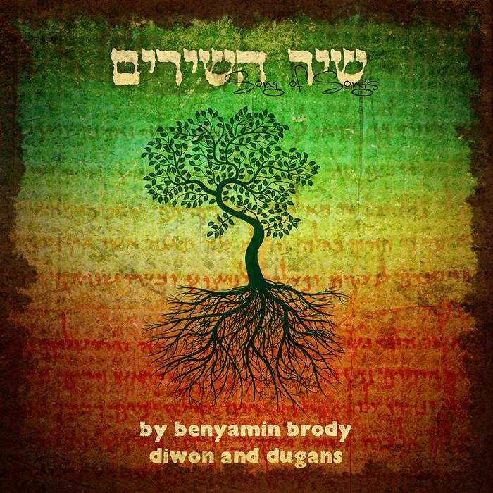 Shir HaShirim cover art