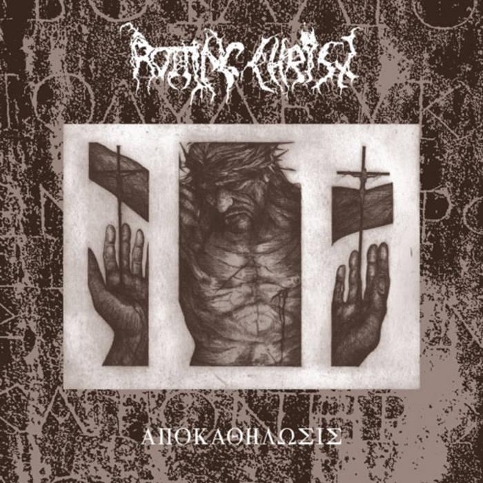 Apokathilosis cover art
