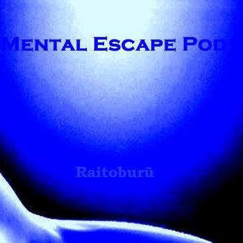 Raitoburū cover art