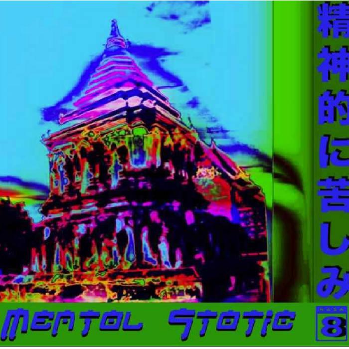 Mental Static (Jumbled x Bito) cover art