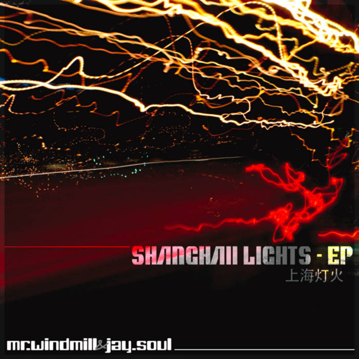 Shanghaii Lights - EP cover art