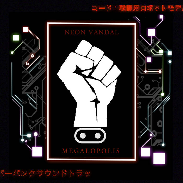 Megalopolis:A Cyberpunk Soundtrack cover art