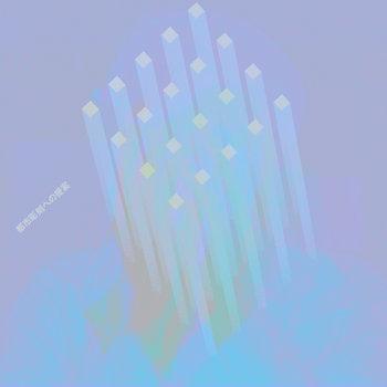 Platform EP cover art