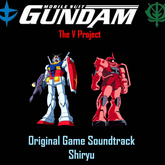 Gundam The V Project cover art