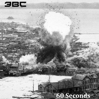 60 Seconds cover art