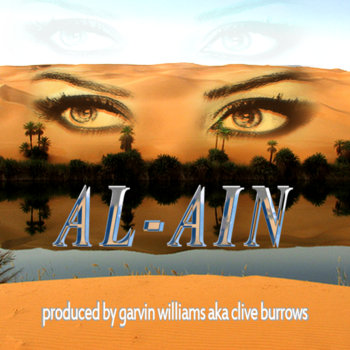 AL-AIN cover art