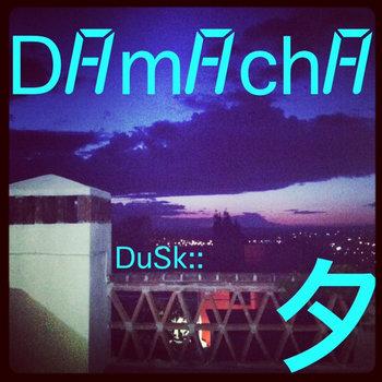 Dusk::: 夕 cover art