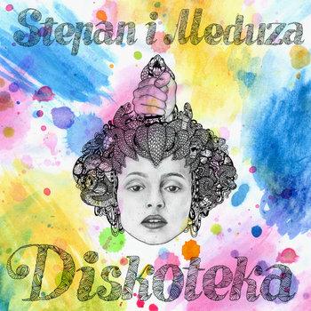 Diskoteka cover art