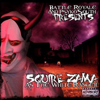 The White Ranger Mixtape cover art
