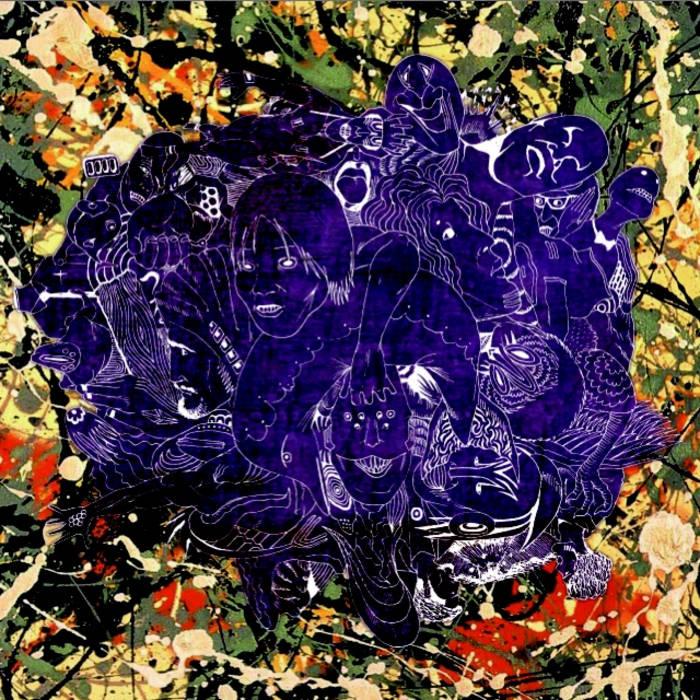 Ananga Ranga cover art