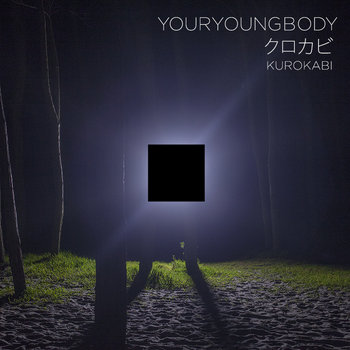 Kurokabi cover art