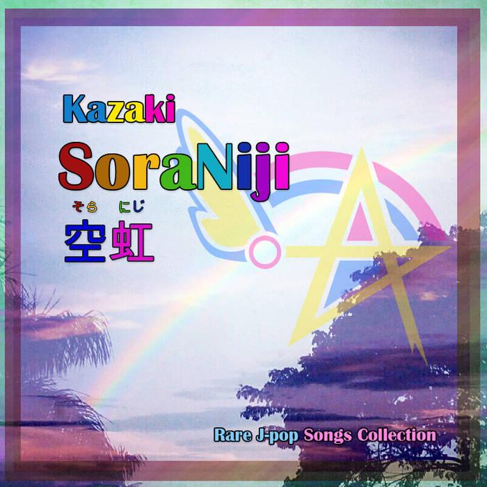 SoraNiji cover art