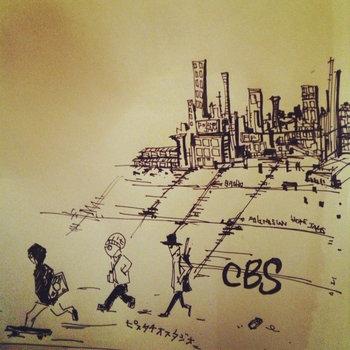 ピスタチオEP cover art