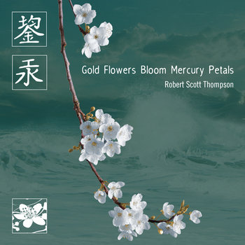 Compact Disc Edition - Gold Flowers Bloom Mercury Petals