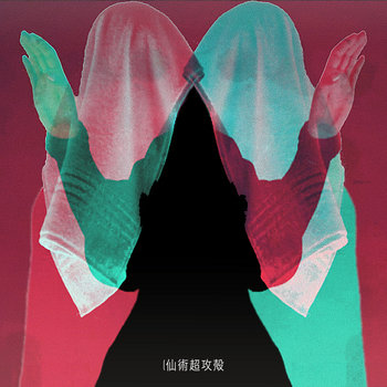Orion cover art