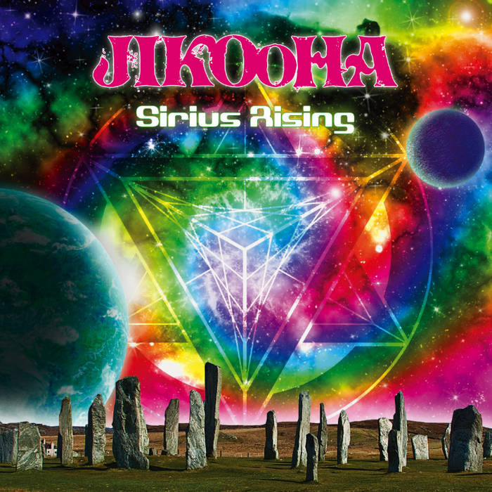 Sirius Rising cover art