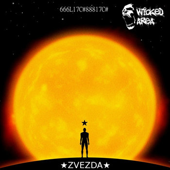 ZVEZDA [WICKED AREA] cover art