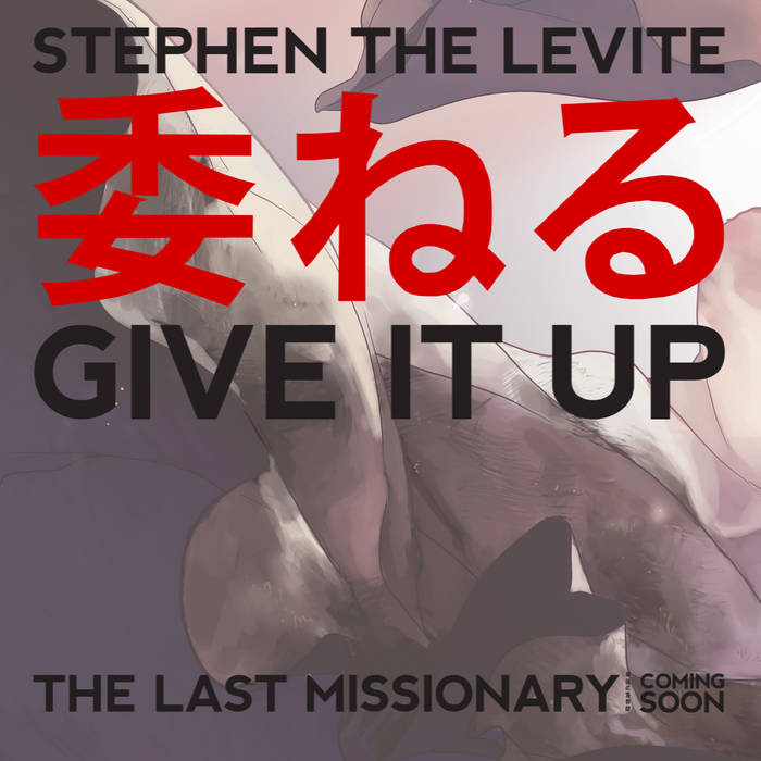 Give It Up Single Package cover art