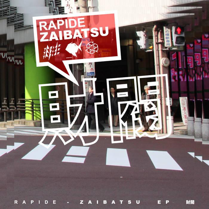 ZAIBATSU EP 財閥 cover art