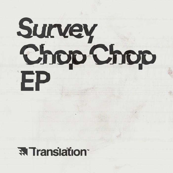 Chop Chop EP cover art