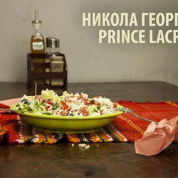 Шопска салата (feat. Никола Георгиев) cover art