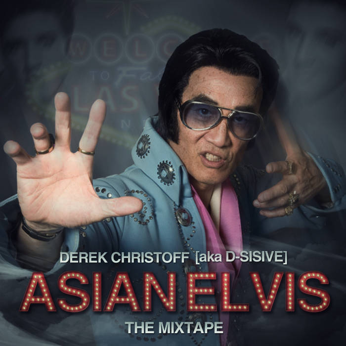 Asian Elvis [the mixtape] [2012] cover art