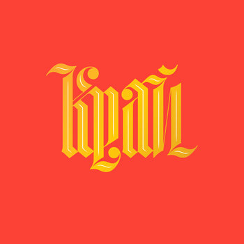 Край (Krai) cover art
