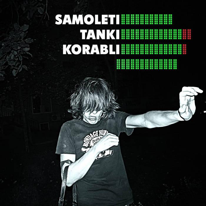 Samoleti Tanki Korabli cover art