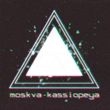 Black EP cover art