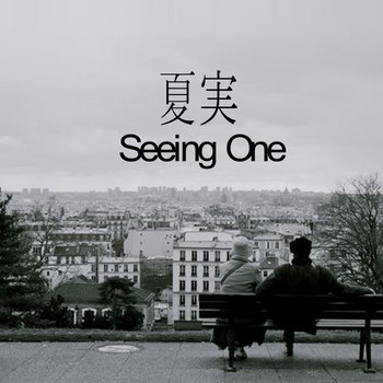 Seeing One - EP cover art
