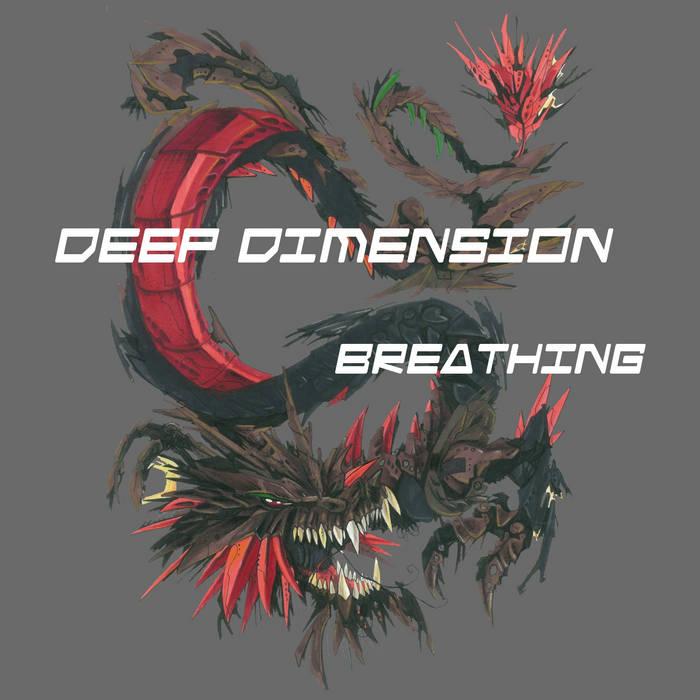 Breathing cover art