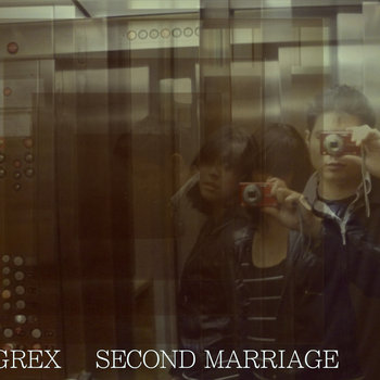 Second Marriage: The Wedding Party (EP) cover art