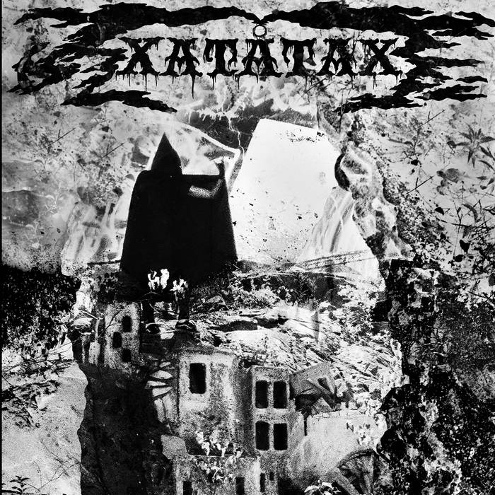 Xatatax - May 2015 cover art