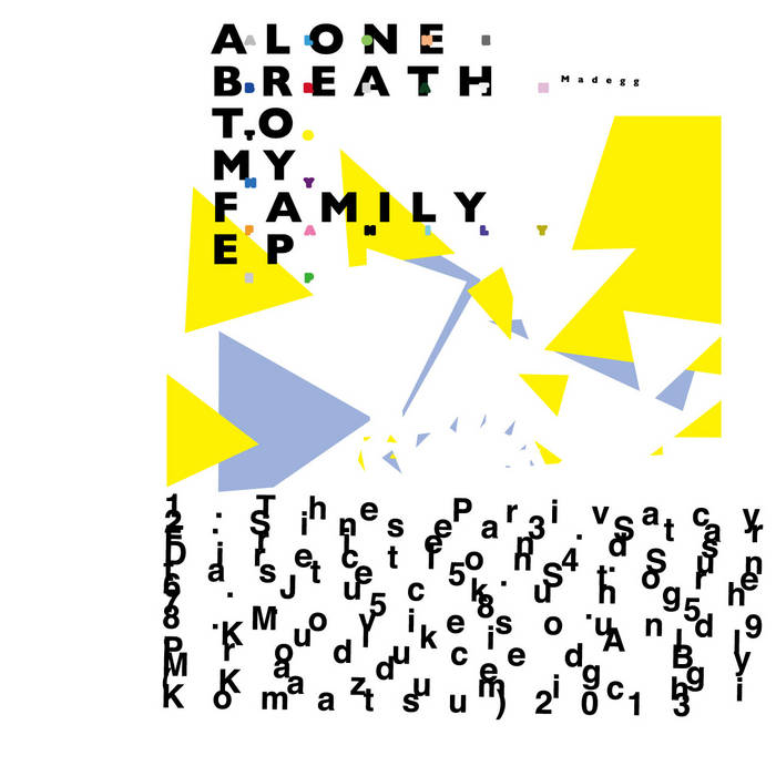 Alone Breath To My Family EP cover art