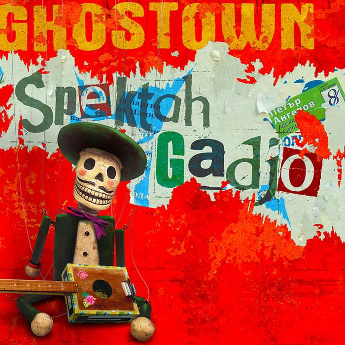 Spektah Gadjo cover art