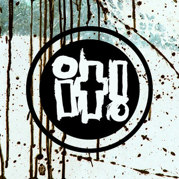 G(it!) Drunk cover art