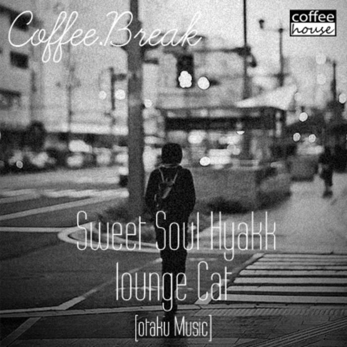 The Coffee Break EP cover art