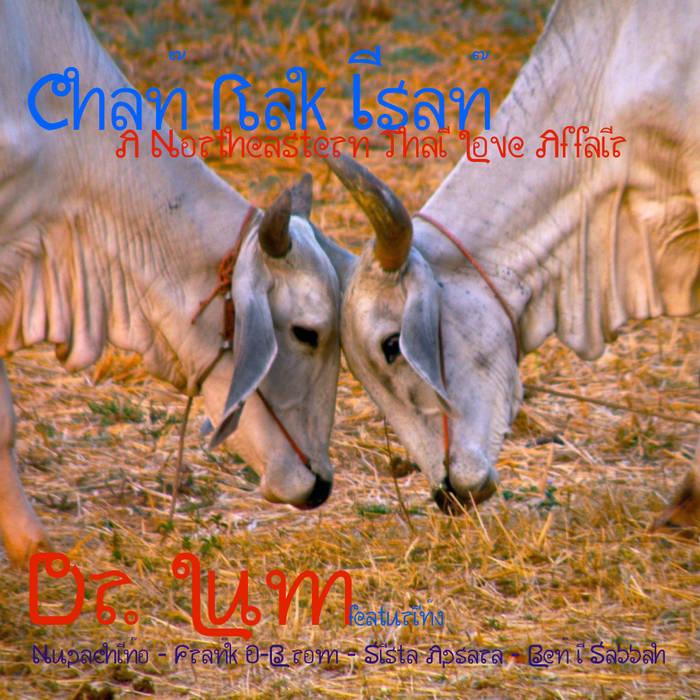 Chan Rak Isan - A Northeastern Thai Love Affair cover art