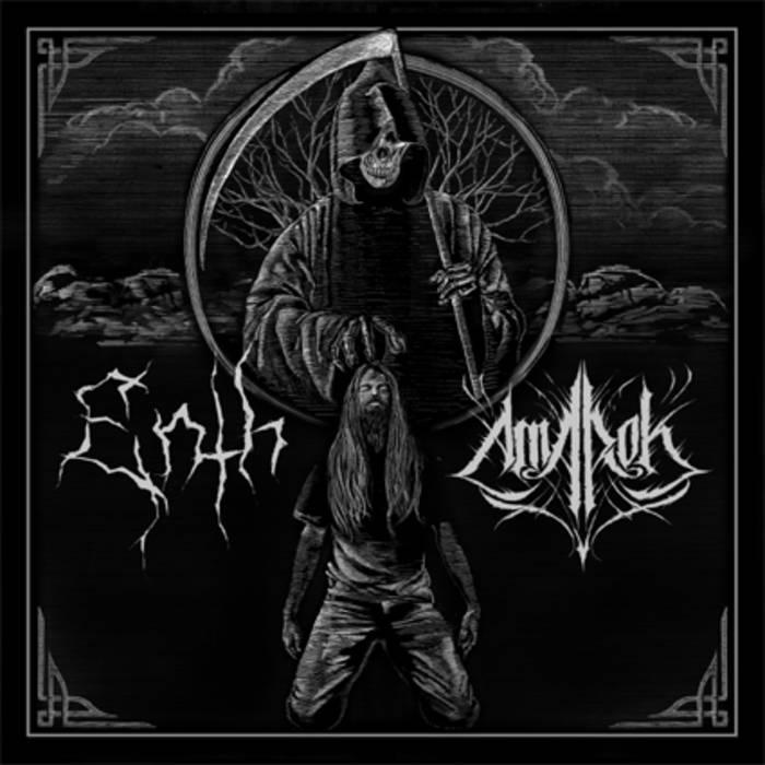 ENTH / AMAROK cover art