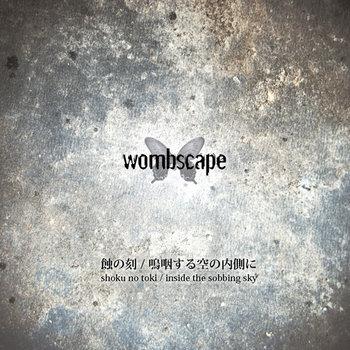 shoku no toki / inside the sobbing sky [蝕の刻 / 嗚咽する空の内側に] cover art