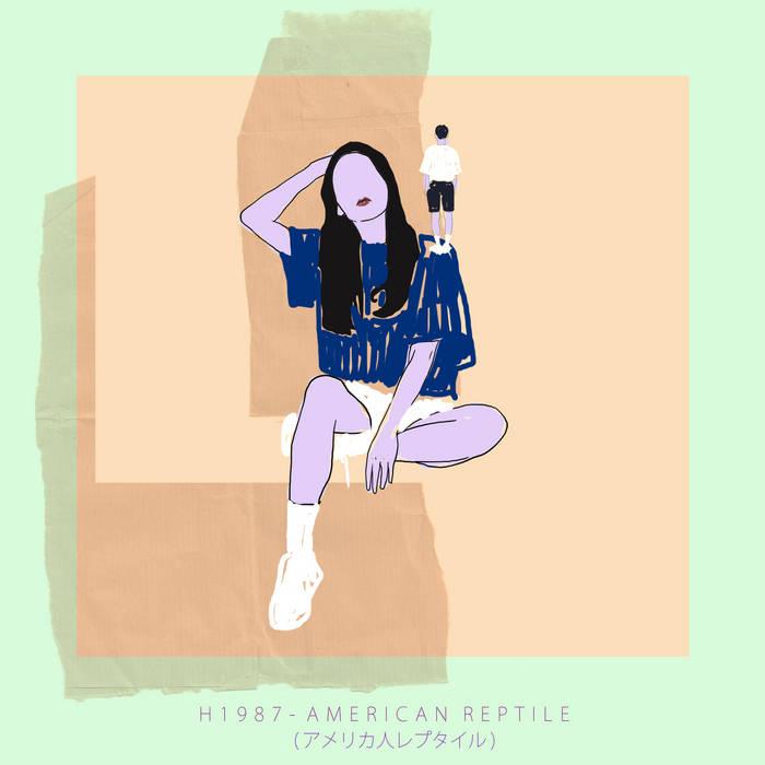 AMERICAN REPTILE ( アメリカ人レプタイル ) cover art