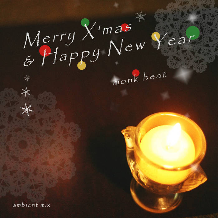 Merry Christmas & Happy New Year ! -ambient mix- cover art