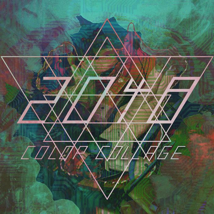 2048 cover art