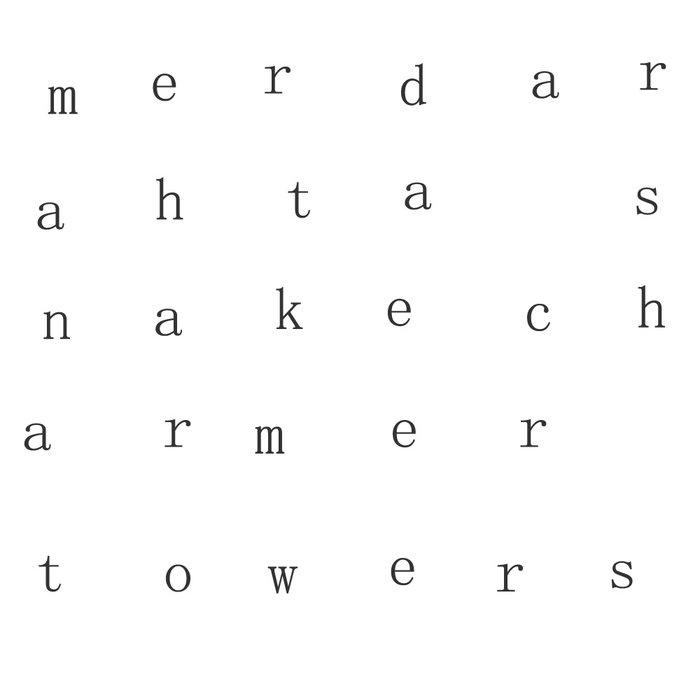 Snake Charmer / Towers cover art