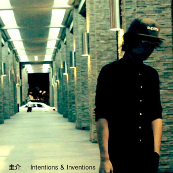 Intentions & Inventions cover art