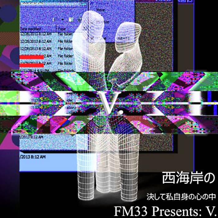 V. cover art