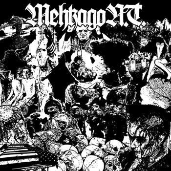 Massive Fucking Headwounds LP cover art
