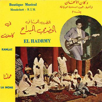 L'Orchestre National de Mauritanie - La Mone / Kamlat cover art